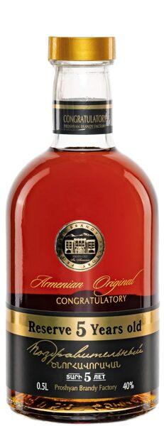 Armenian Original Reserve 5YO  40%   0,5L